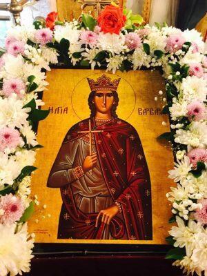 Κερκύρας Νεκτάριος: «Η Αγία Βαρβάρα είχε ανδρείο φρόνημα»