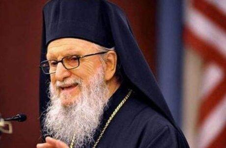 Βόμβα: Παραίτηση Αρχιεπισκόπου Δημήτριου-η επιστολή στον Οικουμενικό Πατριάρχη