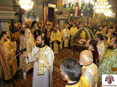 Σπάρτη: Πλήθος κληρικών και πιστών στον Εορτασμό του Αγίου Σπυρίδωνος
