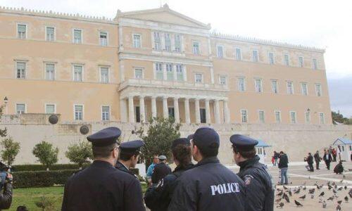 Αστυνομικός που υπηρετούσε στη Βουλή σκότωσε την οικογένειά του και αυτοκτόνησε
