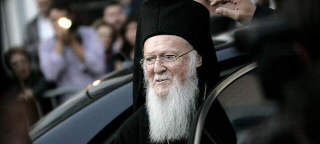 Στη Γαλλία ο Οικουμενικός Πατριάρχης 26-30 Δεκεμβρίου