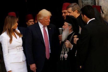 Ιεροσολύμων Θεόφιλος εναντίον Τραμπ για Ιεροσολυμα