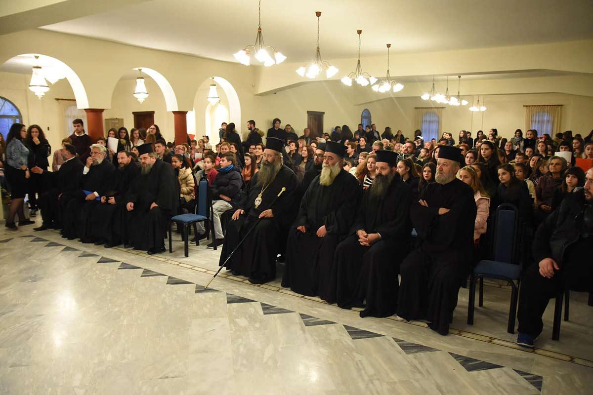 Τα παιδιά των Κατηχητικών Συνάξεων της Ιεράς Μητροπόλεως Κίτρους Γιόρτασαν σε Μεθεόρτιο Χριστουγεννιάτικο Πνεύμα