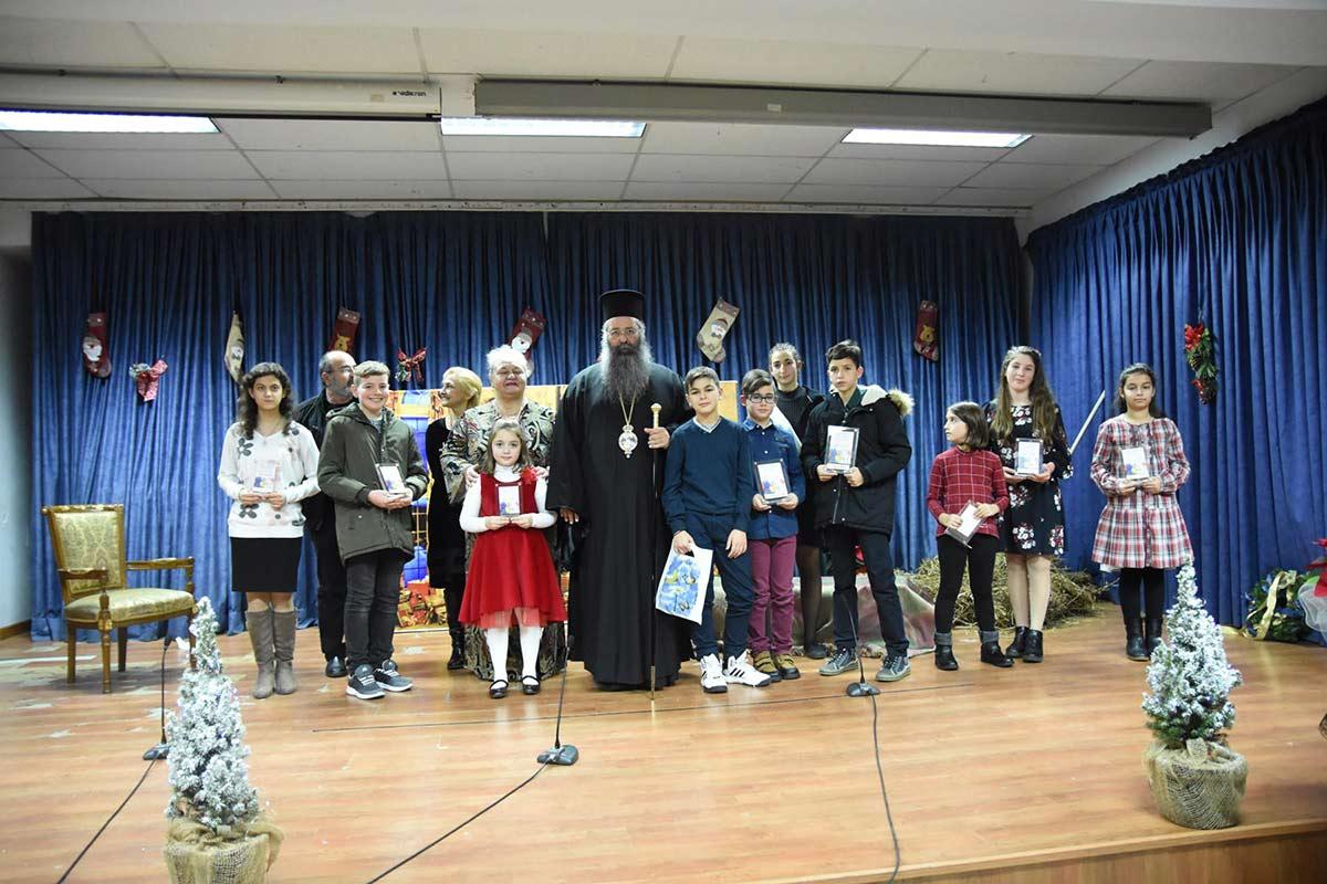 παιδιά Κατηχητικών Μητροπόλεως Κίτρους Γιόρτασαν σε Μεθεόρτιο Χριστουγεννιάτικο Πνεύμα