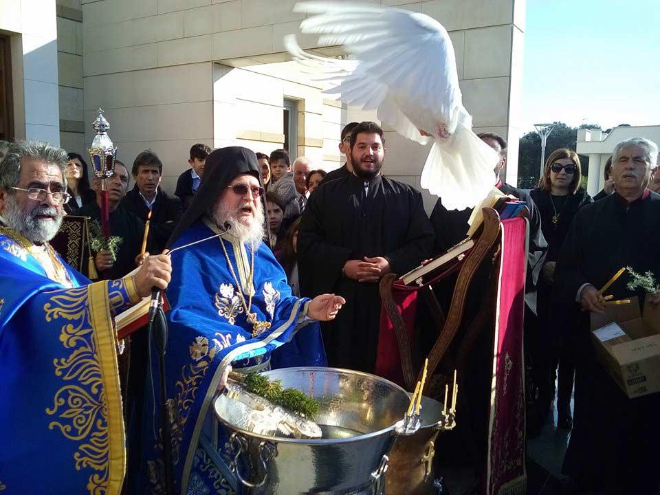 Ο εορτασμός των Θεοφανείων κωμόπολη Τσερίου