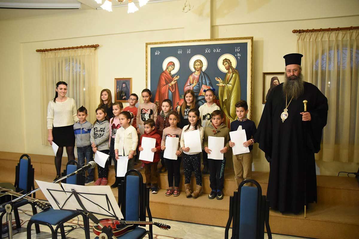 παιδιά Κατηχητικών Γιόρτασαν Χριστουγεννιάτικο Πνεύμα
