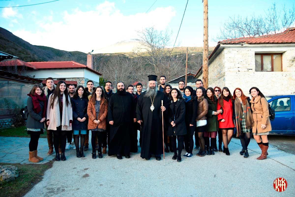 φοιτητές Κίτρους Γεώργιος
