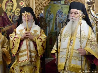 Καστοριά: Το Μνημόσυνο του μακαριστού Μητροπολίτου Γρηγορίου Παπουτσοπούλου