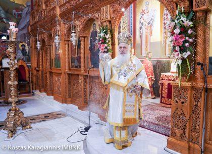 Αρχιερατική Θεία Λειτουργία για τους προστάτες των Ιατρών και Οδοντιάτρων του Νομού Ημαθίας