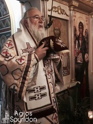 Κερκύρας Νεκτάριος: «Ο άνθρωπος που αγαπά τον Χριστό, υπερβαίνει όλα τα εμπόδια»