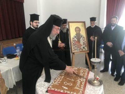 Κοπή βασιλόπιτας των κατεχομένων ενοριών από Κύπρου Χρυσόστομο
