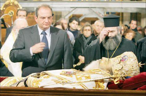 Ο ΄΄θάνατος΄΄ Χριστόδουλου, το Σκοπιανό και το τηλεγράφημα