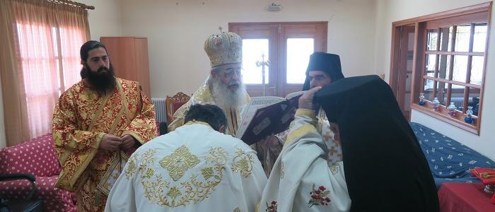 Η Ιερά Μνήμη του Αγίου Αθανασίου στο Γηροκομείο Σπερχειάδος