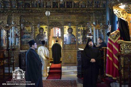 Στη Χάλκη ο Οικουμενικός Πατριάρχης-χειροτονία Διακόνου