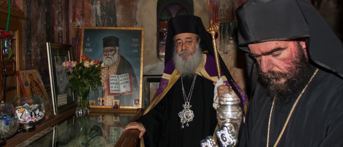 Ιερό μνημόσυνο Γέροντος Βησσαρίωνος του Αγαθωνίτου