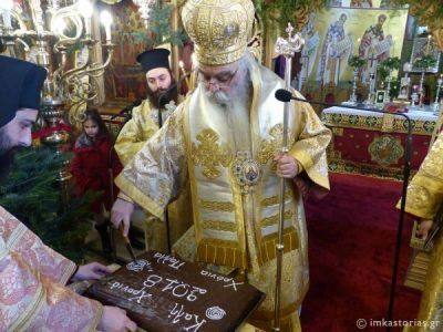 Μητρόπολη Καστοριάς: Πανηγυρική Αρχιερατική Θεία Λειτουργία