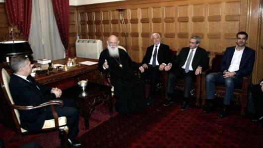 Το επίσημο δείπνο του Αρχιεπισκόπου στους Περιφερειάρχες