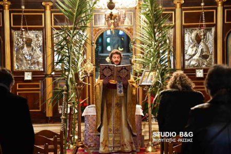 Λαμπρή τελετή του Πρωταγιασμού στην Εκκλησία του Καποδίστρια