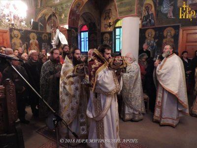 Άρτα: Πανδήμως εορτάσθηκε ο Άγιος Νεομάρτυρας Ζαχαρίας