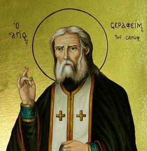 2 Ιανουαρίου γιορτή Οσίου Σεραφείμ του Σαρώφ-Εκοιμήθη προσευχόμενος στην Παναγία