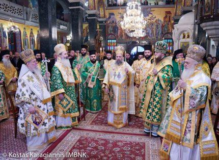 Βεροίας Παντελεήμων: «Η Παναγία μας και ο Άγιος Αντώνιος να βοηθήσουν τη Μακεδονία»