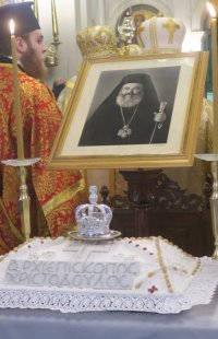 Ιεράρχες και πιστοί τίμησαν τον Μακαριστό Χριστόδουλο