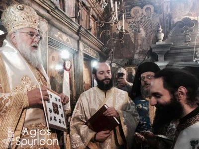 Λαμπρή Εορτή του Αγίου Αθανασίου στην Κέρκυρα