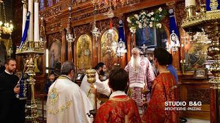 Άργος: Δισαρχιερατική θεία λειτουργία επί της ελεύσεως των Ιερών λειψάνων του Αγίου Νικηφόρου του Λεπρού