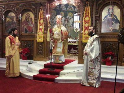 Χαλκίδα: Η Εορτή του Αγίου Μάρκου του Κωφού