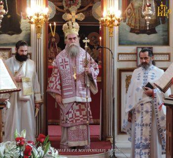 Άρτα: Κυριακή μετά τα Φώτα στην Ενορία Αγίου Νικολάου Κυψέλης