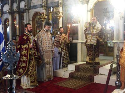 Λαμπρή Εορτή των Τριών Ιεραρχών στη Χαλκίδα
