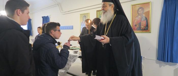Λαμία: Την Αγιοβασιλόπιτα της Εκκλησιαστικής Σχολής ευλόγησε ο Φθιώτιδος Νικόλαος