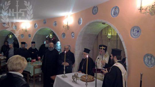 Κοπή βασιλόπιτας στον Ιερό Ναό Αγίου Παντελεήμονος Αμπελοκήπων