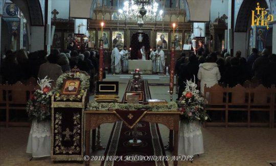 Άρτα: Η Αρχαιοπρεπής Θεία Λειτουργία του Αγίου Γρηγορίου του Θεολόγου
