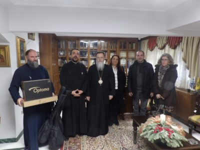 Συμβολική Δωρεά από Κορίνθου Διονύσιο-Βέλη σε κυβέρνηση για εορτή Τριών Ιεραρχών