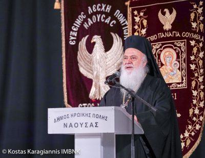 Τριών Ιεραρχών: Πλήθος κόσμου στη «Γιορτή των Γραμμάτων» στη Νάουσα