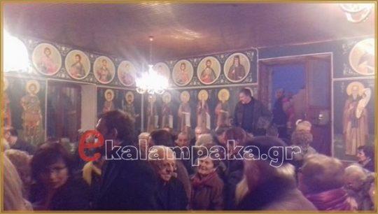 Άγιος Ιωάννης ο Πρόδρομος: Πλήθος πιστών στον αποψινό εσπερινό στην Καλαμπάκα