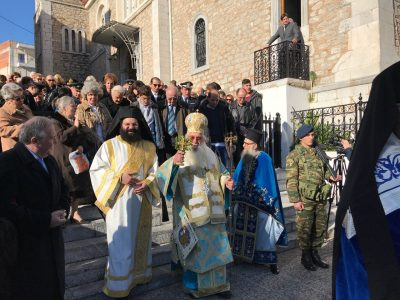 Η Εορτή των Θεοφανείων στη Λιβαδειά