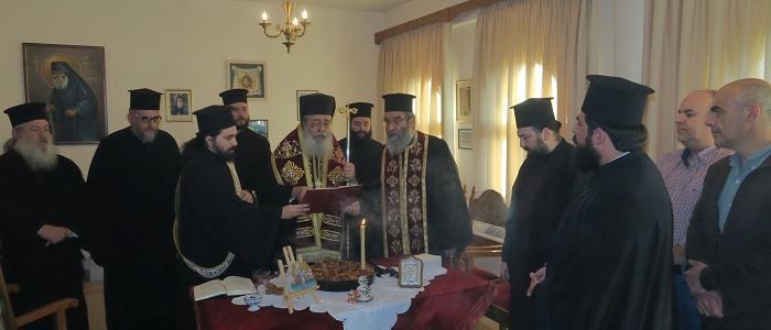 Την Αγιοβασιλόπιτα των γραφείων της Ιεράς Μητροπόλεως ευλόγησε ο Φθιώτιδος Νικόλαος