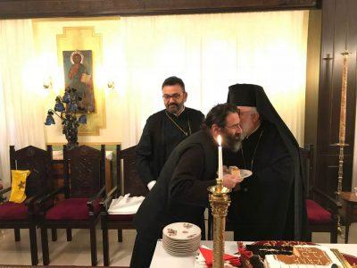 Τη Βασιλόπιτα της Ιεράς Μητροπόλεως ευλόγησε ο Διδυμοτείχου Δαμασκηνός