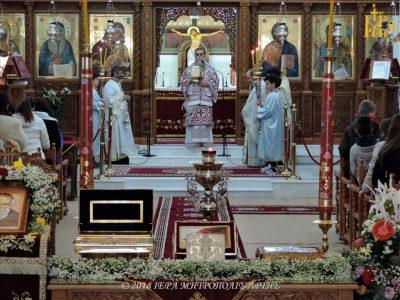 Άρτα: Αρχιερατική Θεία Λειτουργία για μαθητές