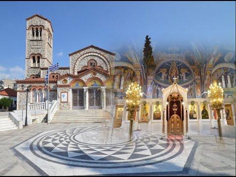 Θεσσαλονίκη: Ζωντανή μετάδοση από τον Ι. Ναό Αγίoυ Θεράποντα-Αρχιερατική Θεία Λειτουργία