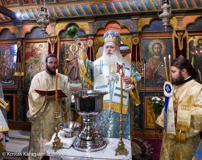 Αγία Θεοφάνεια 2018 στη Βέροια: Παραμονή των Θεοφανείων στον Ναό Αγίου Γεωργίου