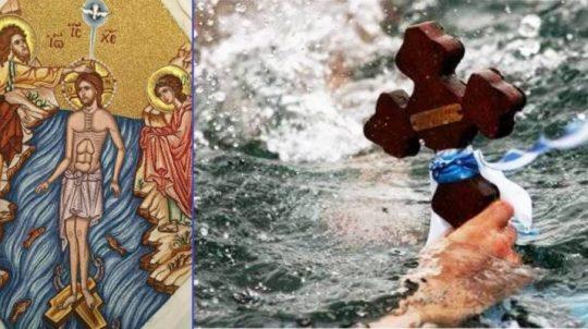 Θεοφάνεια 2018: Αγρυπνία την Πέμπτη στον Άγιο Αχίλλιο