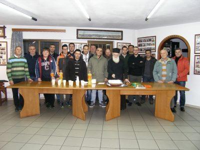 Κοπή πίτας στο Πνευματικό Κέντρο των Ενοριών Σκιάθου