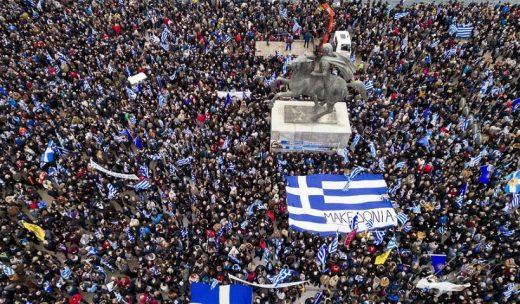 Η Ιερά Σύνοδος στηρίζει το συλλαλητήριο για τη Μακεδονία