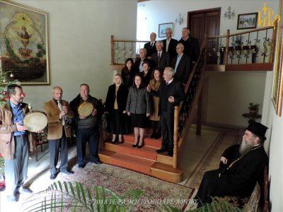 Άρτα: Κάλαντα Θεοφανείων στο Επισκοπείο