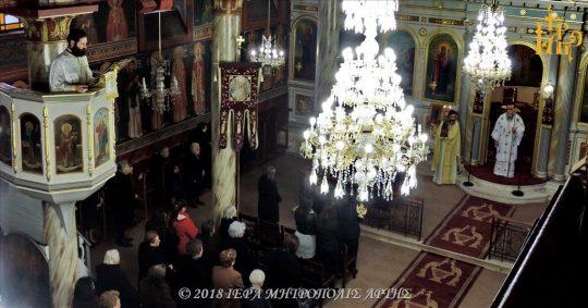 Άρτα: Αρχιερατική Θεία Λειτουργία στην Ενορία Αγίου Γεωργίου