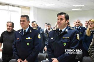 Την Βασιλόπιτα έκοψε η Αστυνομική Διεύθυνση Αργολίδος