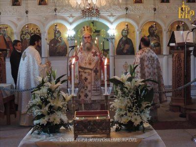 Άρτα: Μνήμη Αγίου Αθανασίου στην Ενορία Αμφιθέας